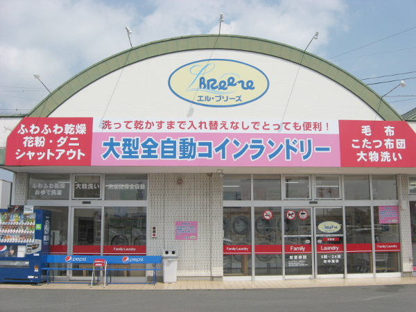 kawasima1