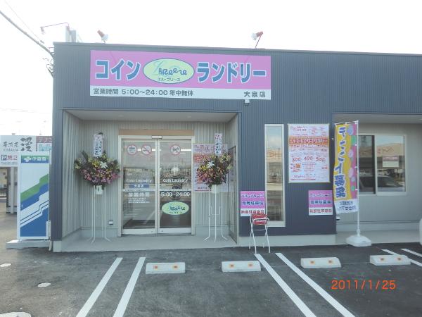 ooizumi1